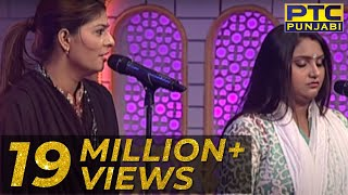 nooran sisters performing live grand finale voice of punjab chhota champ 3 ptc punjabi