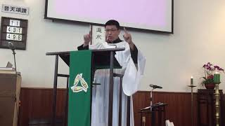 Publication Date: 2020-01-19 | Video Title: 聖公會聖雅各堂 2020 01 19講道