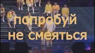 Попробуй не смеяться Challenge (k-pop ver.) №4
