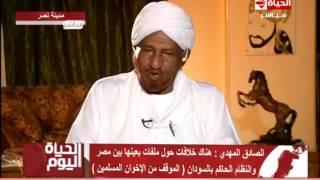 بالفيديو.. رئيس وزراء السودان الأسبق: الإخوان جزء من نظام بلادنا