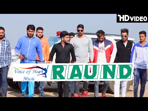 Raund   Latest Punjabi Song 2017   Saman Ballana   Aakash Gandhi, Anurag Arya, Priyanka