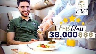 ✈️ 🇸🇦  [First Class]     تجربة الدرجة الأولى على طيران الخطوط السعودية