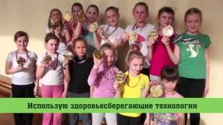 Лучший учитель начальных классов Дубова Н А  МОУ Гимназия №2 презентация(, 2016-04-23T08:36:05.000Z)