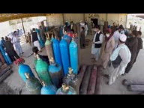 Old factory helps Afghan virus patients breathe