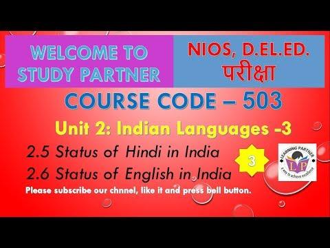 NIOS D.EL.ED. COURSE CODE 503 UNIT 2 INDIAN LANGUAGES PART 3