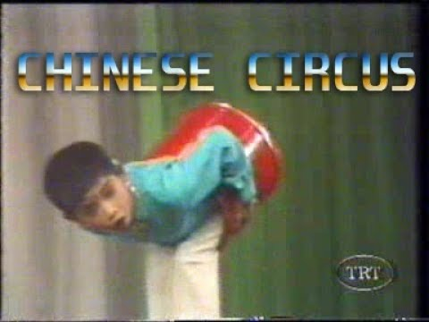 GREAT OLD CHINESE CIRCUS