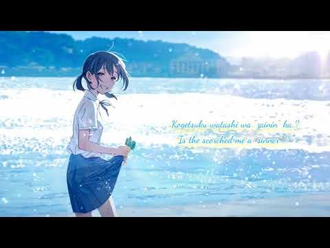 Download 『まっさら』- Massara - English Translation (ReoNa)