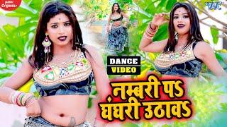 आखिर रानी ने दिखा ही दिया अपना जलवा | ऐसा डांस देखकर आपका मन बिचलित हो जायेगा | 2021 Bhojpuri Dance