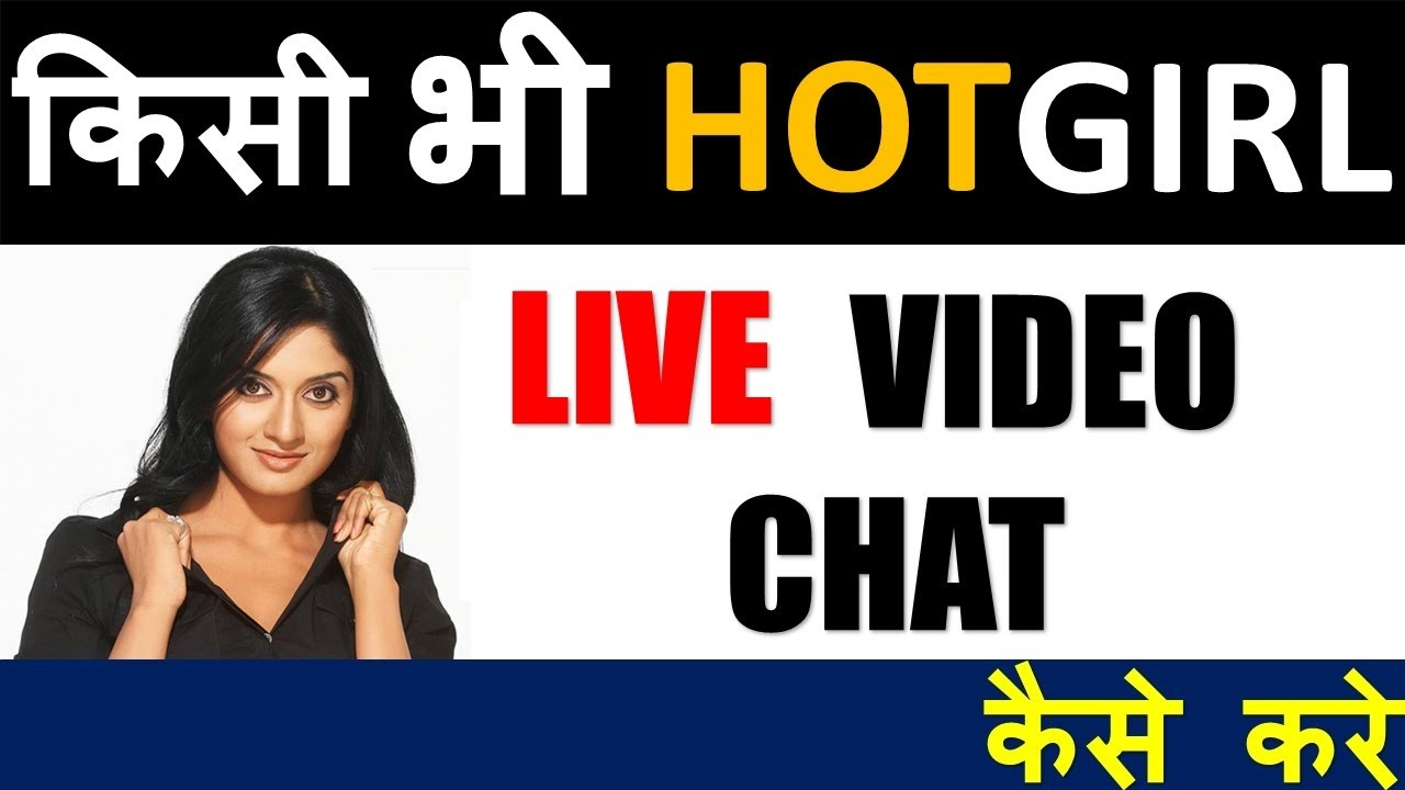 Live Cam Chat Room Aunty