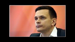 Смотреть видео Яшин подал документы для выдвижения кандидатуры на пост мэра Москвы онлайн