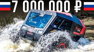 Утонет? Новый российский ШЕРП МАКС за 7 млн #ДорогоБогато №76