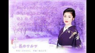 作詞:たかたかし、作曲:徳久広司、編曲:南郷達也.