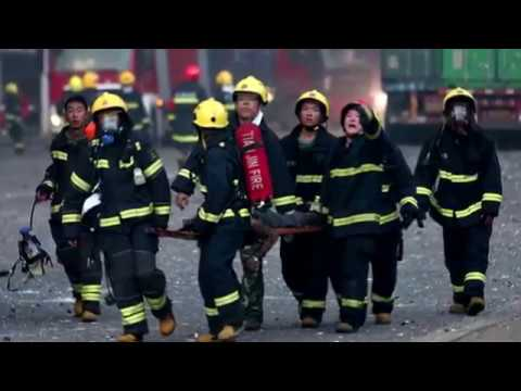 "TRIBUTE TIANJIN CHINAS FIREFIGHTERS (PORT EXPLOSION) STRENGTH & HONOR"" June 26, 2017"
