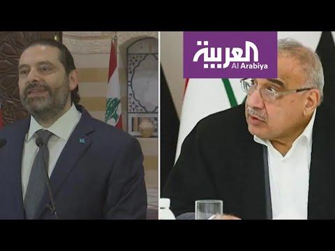 بين العراق ولبنان.. مسار متشابه، كان وما زال  - نشر قبل 9 ساعة