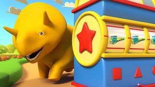 NAUKA KSZTAŁTÓW: Zabawa pociągami! - ucz się z Dino dinozaurem 👶 Bajki Edukacyjne dla Dzieci