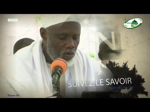 Conférence - La Foi Correcte et son Importance dans la Société-01 | Cheikh Ibrahim Khalil LO H.A