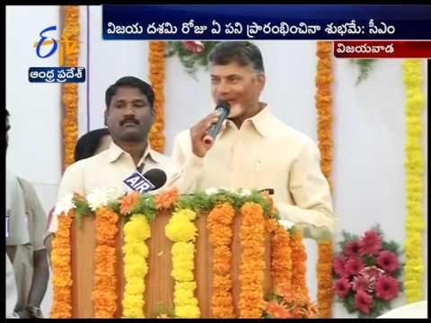 New Postal and Telecom Circles Inaugurated in Andhra Pradesh