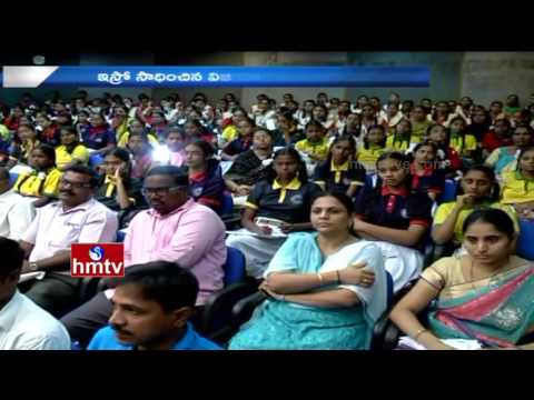 ISRO Celebrates 'World Space Week' in Satish Dhawan Space Centre | HMTV