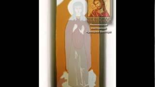 Мерная икона Св. Ника.