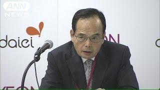 ダイエーの名称消滅へ イオン、完全子会社化を発表(14/09/24)
