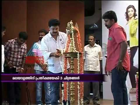 Pooja function of Malayalam Movie