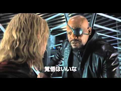 映画『アベンジャーズ』予告編映像