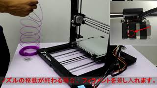 Pxmalion Core I3 3Dプリンター操作動画
