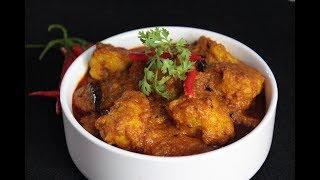 Chital Macher Muitha - চিতল মাছের মুইঠ্যা - Famous Bengali Fish Recipe