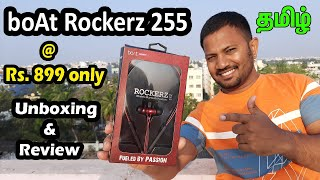 Boat Rockerz 255 Wireless Bluetooth Headset | Unboxing & Review | in Tamil