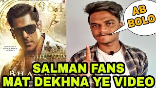 SURAJ KUMAR ANGRY REPLY TO ALL SALMAN FANS | Be a Fan not a Andha bhakt |