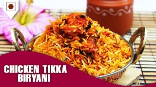 Chicken Tikka Biryani Recipe - Easy Cook with Food Junction