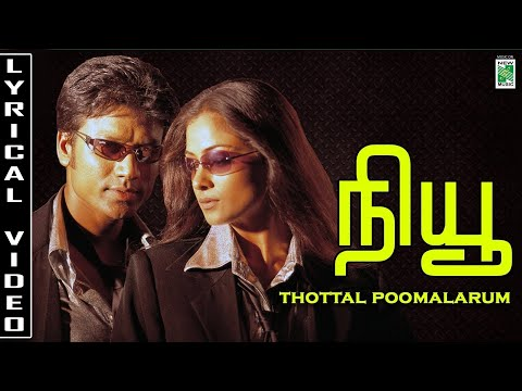 New | Thottal Poo Malarum | Audio Visual  | S.J.Surya | Simran | A.R.Rahman