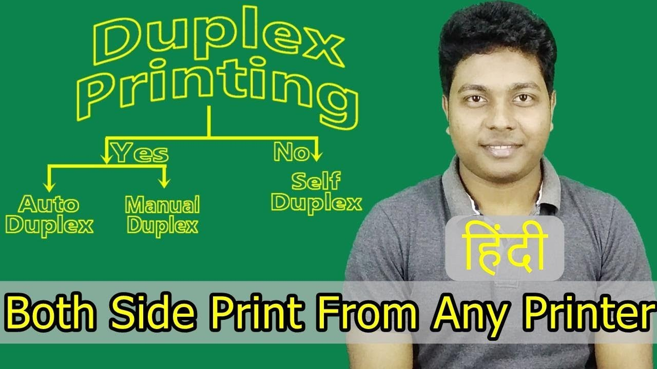 How to Print Both Sides of Paper on Any Printer (Duplex Print) | Categories  | Logic