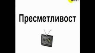 Skopje Taxi TV presentation