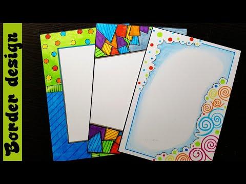 2nd | Border Designs On Paper | Border Designs |تزيين الدفاتر المدرسية | Borders For Projects
