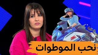 الممثلة #خامسة_مباركية : نحب