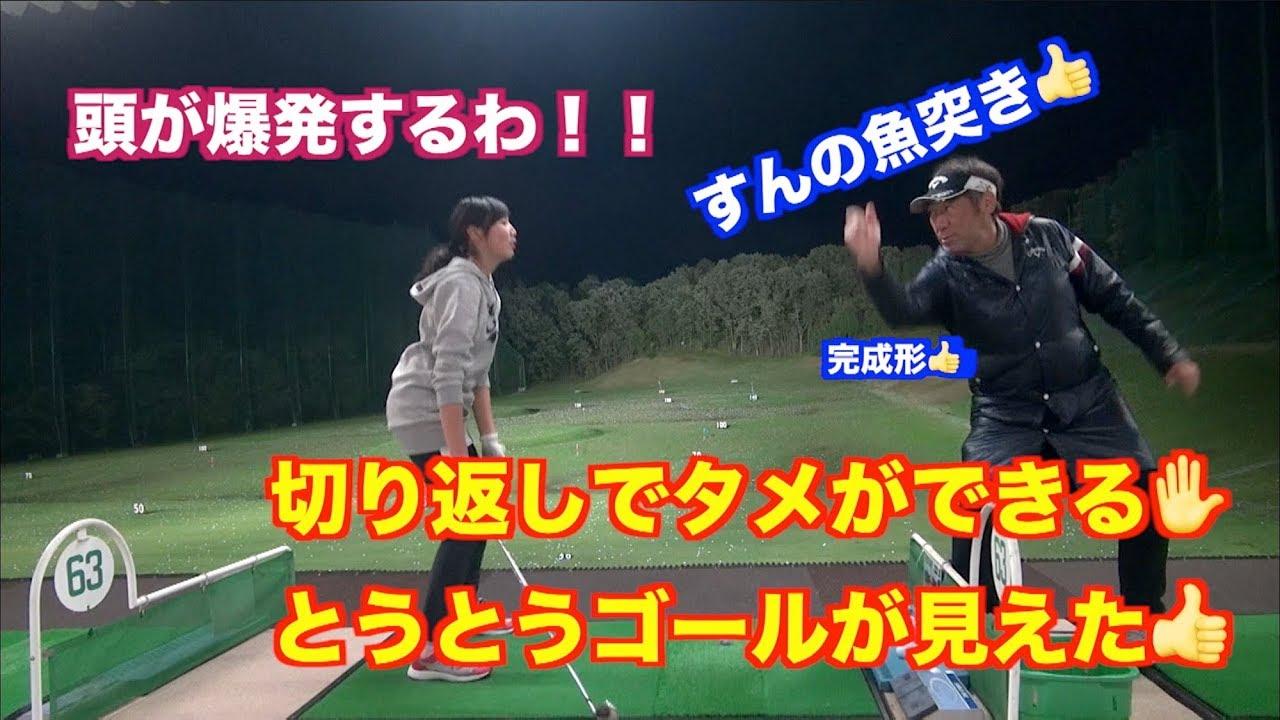 すん 山本 道場
