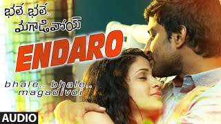 Endaro Full Song || Bhale Bhale Magadivoi || Nani, Lavanya Tripathi