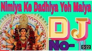 Nimiya Ke Dadhiya Yeh Maiya Navratri Bhakti Dhamaaka Singer Radhe Shyam Rasiya Bhojpuri #Video Remix