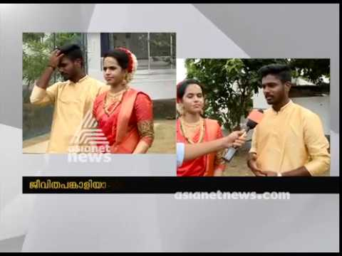 Download Interview with newly wedded Couple Sanju Samson and Charulatha