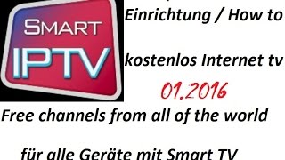 KODI Alternative DEUTSCH Smart IPTV WATCH TV CHANNELS ON SMART TV FOR FREE INSTALL SAMSUNG  LG