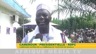RDPC CAMPAGNE AUPRES DES TOUPOURI