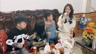 한국 양념치킨을 처음 먹어보는 베트남 아이들의 반응은?