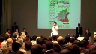 橋下徹:住之江  オスカードリーム個人演説会 2015.04.04