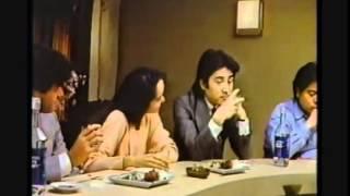1985年CM サッポロ 氷彩 田村正和.