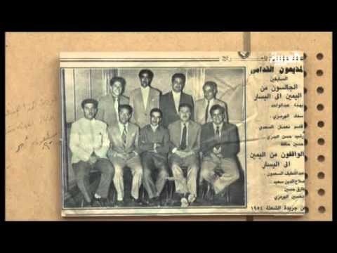 75 Years of Baghdad Radio