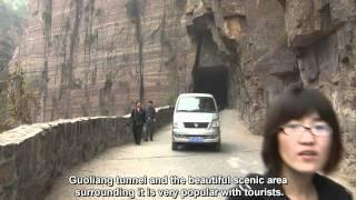 Guoliang Road Tunnel - China