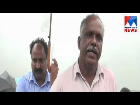 Download Public blocked forest officers at Attapadi | Manorama News