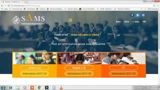 DHE, Odisha +2 (Plus Two) E-Admission 2018 Online Application Form,Registration & Dateline's#Oriya