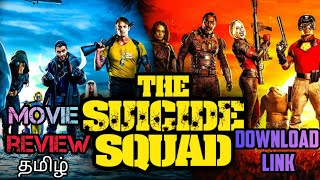 the suicide Squad movie review in tamil and download link